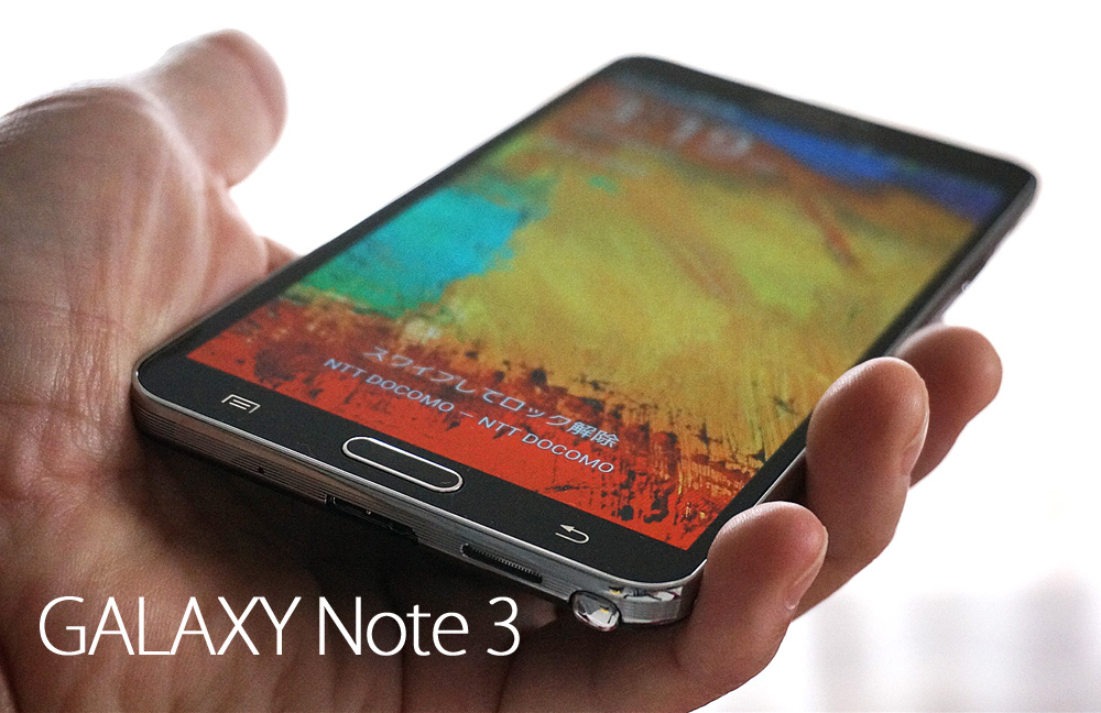 Galaxy note 3 - Difference entre note 3 et note 3 lite ...