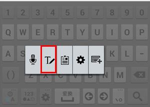 手書き入力キーボード
