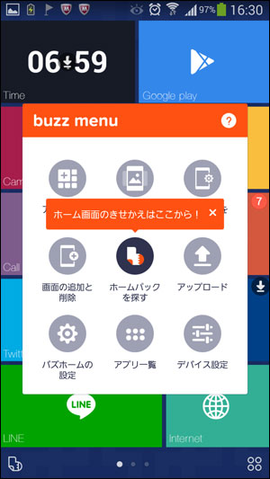buzzHOME